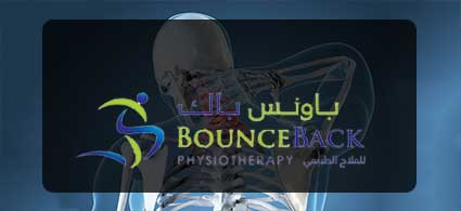 Bounceback-physiotherapy
